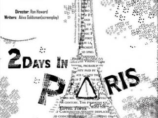 4-2-days-in-paris-film-poster