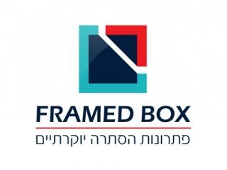 logo_framed_box